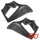 VRSCF V-Rod Muscle Upper Side Tank Cover Air Intake Fairing Cowling Carbon Fiber