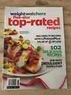 Weight Watchers 5 Star Top Rated Recipes