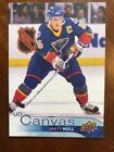Brett Hull Cards, Rookie Cards and Autographed Memorabilia Guide 6