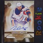 2013-14 Upper Deck Ultimate Collection Hockey Cards 24