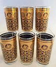 Mid Century Modern Glassware Tumblers Gold Bar Glasses