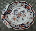 Antique Early 19th Century Spode 125 Shell Shaped Red Blue Imari Plate / Bowl
