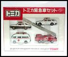 TOMICA Emergency vehicles BOX SET MADE IN JAPAN FIRE TRUCK PATROL AMBULANCE USED