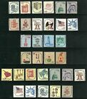 US AMERICANA ISSUE POSTAGE STAMP MNH