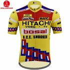 HITACHI BOSSAL EDDY MERCKX RETRO Cycling BIKE Jersey Shirt Tricot Maillot