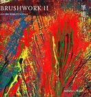 Sotheby's Brushwork II All the World's a Stage Hong Kong April 2 2017 China
