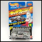 HOT WHEELS CW EDITION CW1 ULTRASEVEN POINTER BANDAI CHARAWHEELS  NEW