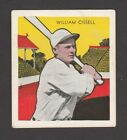 1933 Tattoo Orbit Baseball Cards 20