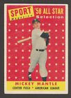 Why Some Topps Baseball Sets Are Missing Card 7 16