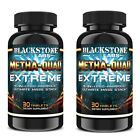 Blackstone Labs Metha Quad Extreme 4 in 1 Ultimate Mass Stack 2 Pack