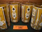 8 VINTAGE Continental Can Company HOMESTEAD Drink Glass Tumblers Kitschy