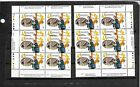 pk24294:Stamps-Canada #1657 PTTI Labour Union 45 ct Set of Plate Blocks - MNH