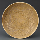Chinese Old Ding Kiln Brown Glaze Carved Flower And Bird Pattern Porcelain Plate