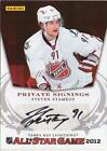 2011-12 PANINI ALL-STAR GAME PRIVATE SIGNINGS STEVEN STAMKOS AUTO SP