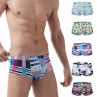 Men's Low Rise Printed Shorts Boxer Brief Trunk Underpant Bulge Pouch Underwear