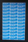 Self Adhesive Air Mail Stickers-Full Sheet of 36