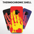 6D33 Thermal Induction Change Color Case Magic For Samsung Galsxy S9/S9 Plus