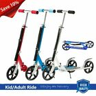Folding Aluminum Kick Scooter 2Wheels Foldable Adjustable Height for Kids Adult