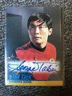 2020 Rittenhouse Star Trek TOS Archives and Inscriptions Trading Cards - Early Checklist 14
