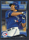 10 Edwin Encarnacion Cards Worth Watching and Collecting 22