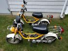 UPDATED twice set of two 1980 Yamaha Champ LC50 scooter mopeds