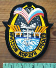 LARGE International Space Station Expedition 5 Bullion Embroidery Space Patch