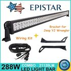 50inch 288W LED Light Bar+Mounting Brackets For Jeep Wrangler YJ+Free Wires 300W
