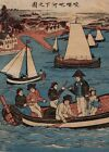 Japanese woodblock print Yokohama? illustration, 19th century