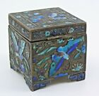 Vintage Old Chinese Repousse Cloisonne Enamel Stamp Box Jar Hinged Lid Butterfly
