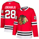 Ultimate Chicago Blackhawks Collector and Super Fan Gift Guide  43