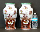 Pair 1800's ANTIQUE Vintage BRISTOL GLASS Victorian 12