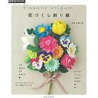 Flowers Origami Japanese Craft Book