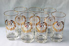 50th Golden Anniversary Tumblers Set of 7 Gold Graphics Glass 12 Oz Vtg Mid Cent