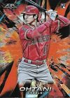 Shohei Ohtani Rookie Cards Checklist and Gallery 97