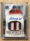 2017-18 Upper Deck The Cup Hockey Cards 19