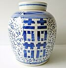 CHINESE B/W GINGER JAR W/LID, 19th century