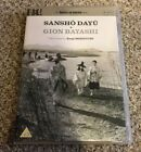 Sansho Dayu the Bailiff and Gion Bayashi rare Masters of Cinema UK DVD