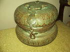 Antique Persian Islamic Middle Eastern Lg 8