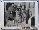 India Bengali Cinema 1977 GHARE BAIRE set of 10 lobby cards Satyajit Ray