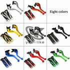 For SYM JOYRIDE 125CC/200CC Brake&Clutch Levers Handle Grips 250CC/300I Pair