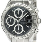 Polished OMEGA Speedmaster Date LTD Edition in Japan Watch 3513.56 BF335965