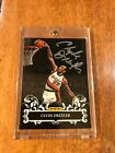2014 PANINI FATHER'S DAY MARCH MEMORIES BRUNCH CLYDE DREXLER AUTO 30 50