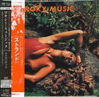 ROXY MUSIC Stranded * SEALED JAPAN SHM SACD 2015 (UIGY-9667)