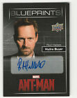 2015 Upper Deck Ant-Man Trading Cards 5
