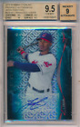 2014 Bowman Sterling Baseball Asia-Pacific Exclusives Info 2