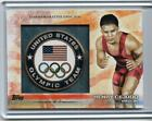 2012 Topps U.S. Olympic Team and Olympic Hopefuls Trading Cards 47