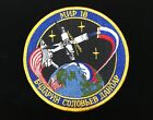 MIR SPACE STATION ISS PATCH