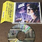 BILLY IDOL Charmed Life JAPAN CD TOCP-6100 w/OBI+COMPANY POSTCARD '91 1st Issue