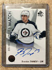 2016-17 SP Authentic Hockey Cards 16