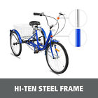 24 Adult Tricycle 7 Speed 3 Wheel Large Basket recreation Shopping Bicycles